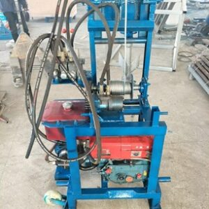 HY-280 Water Well Drilling Machine